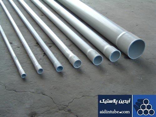 لوله های برق PVC پی وی سی
