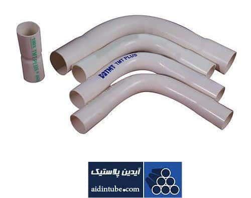 لوله برق خم سرد یا UPVC